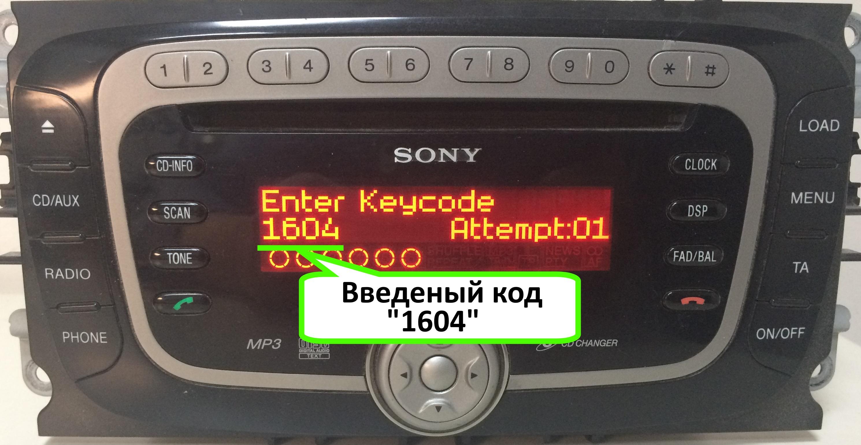 Kod_magnitola_sony_new