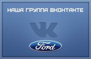 vk-vkontakte-logo-vk1