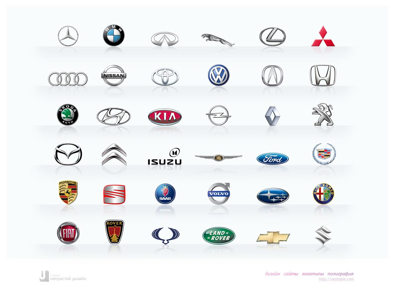 Другие бренды автомобилей