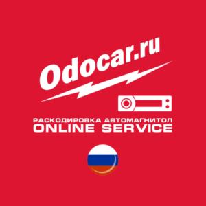 cropped-odocar_1.png
