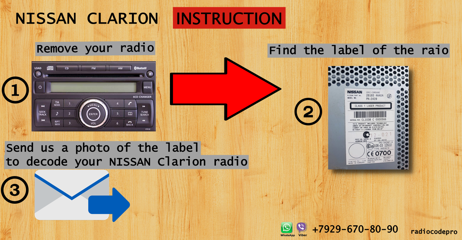 nissan radio code clarion
