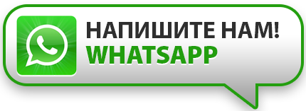 whatsapp-22